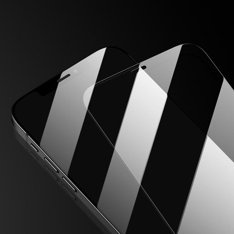 Ударостойкое стекло белого цвета на Айфон 12