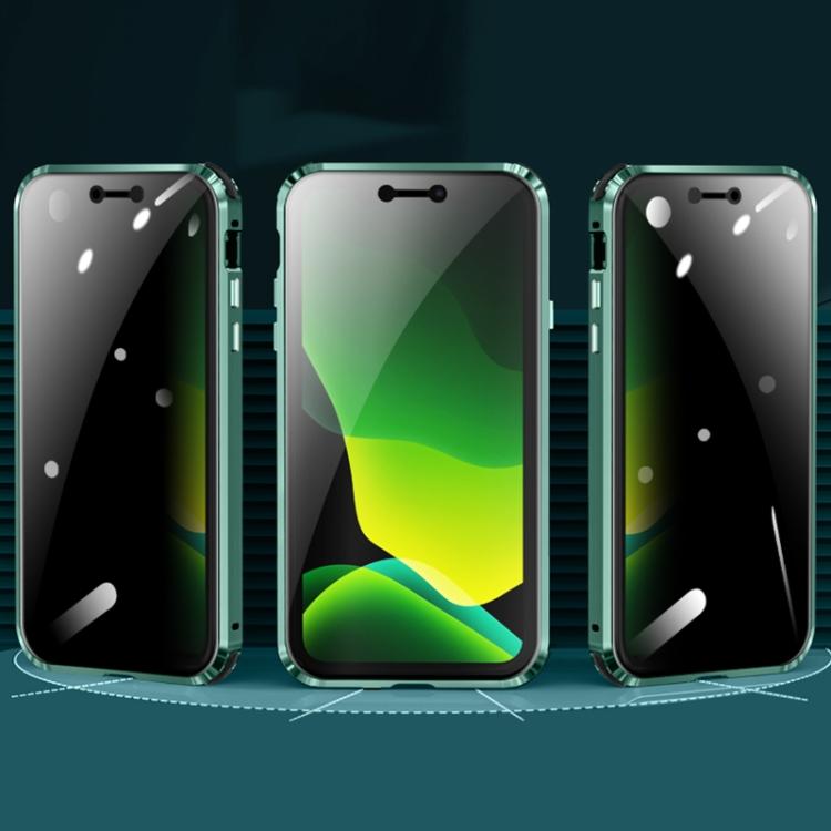 Магнитный чехол для Айфон 12 Про Макс