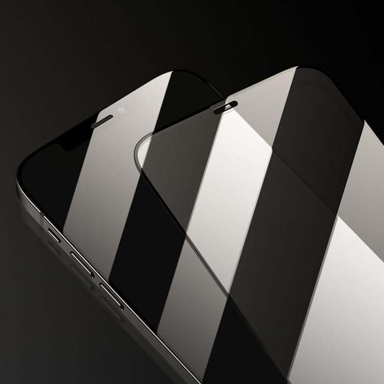 Защитное стекло без рамочное на Айфон 12 Мини