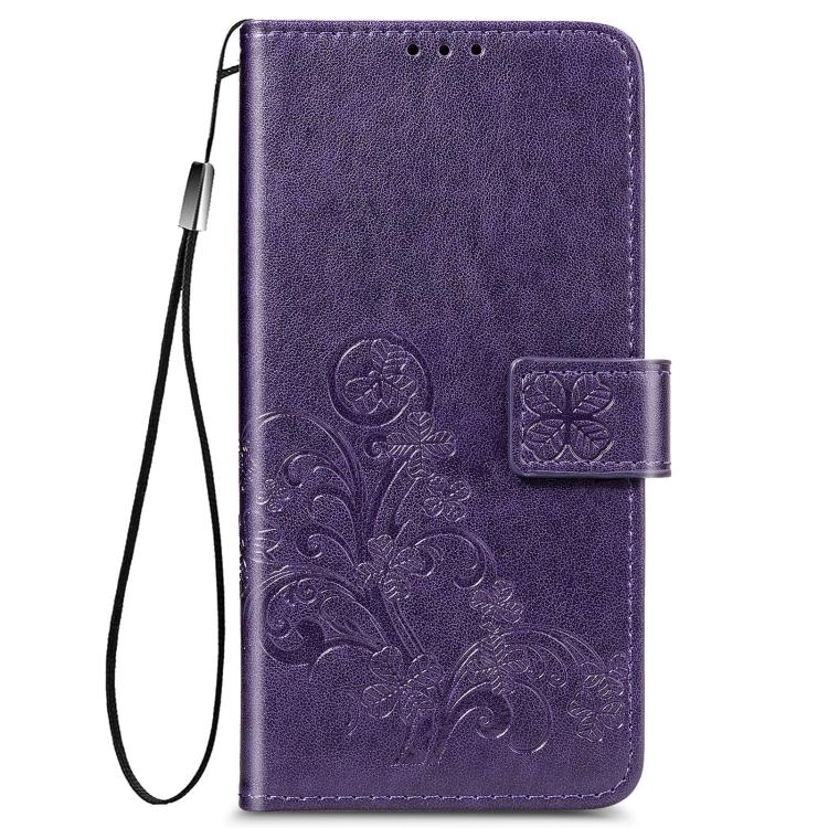 Фиолетовый чехол-книжка Embossed Buckle на Samsung Galaxy S21 Ultra