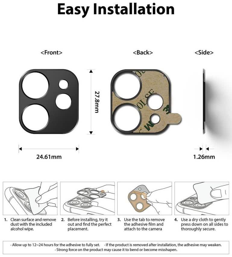 Защита камеры для Айфон 12 - серебристая