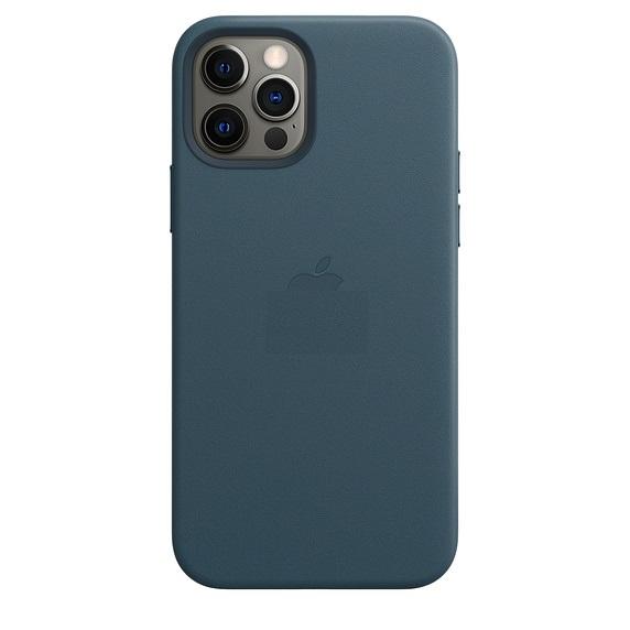 Защитный ударостойкий чехол накладка на Айфон 12 Про Макс