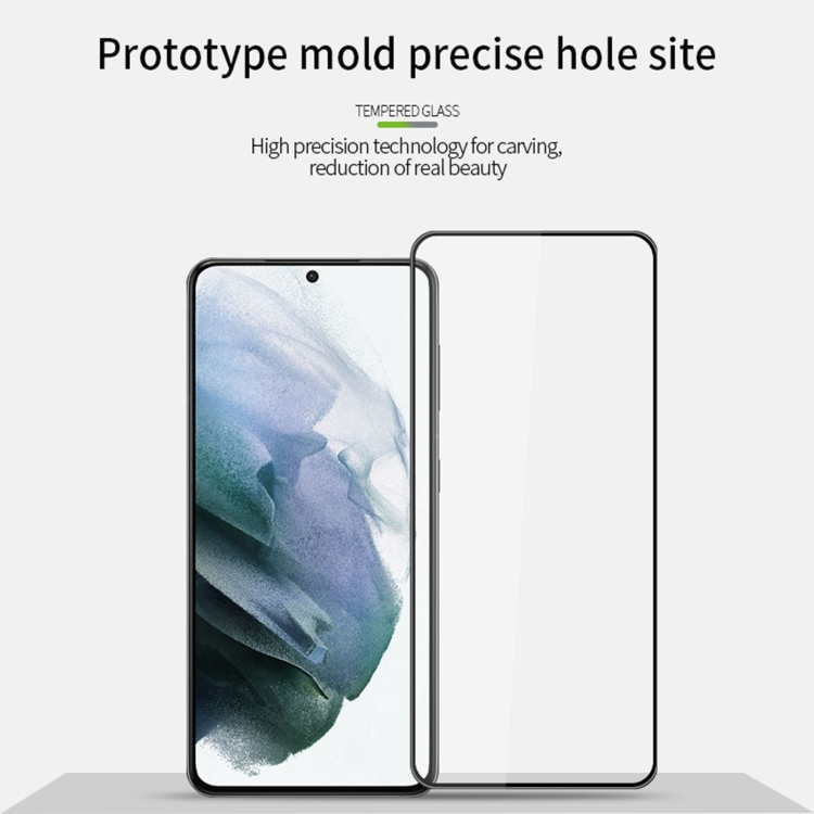 Защитное стекло PINWUYO 9H 3D Full Screen на Samsung Galaxy S21 FE - черное