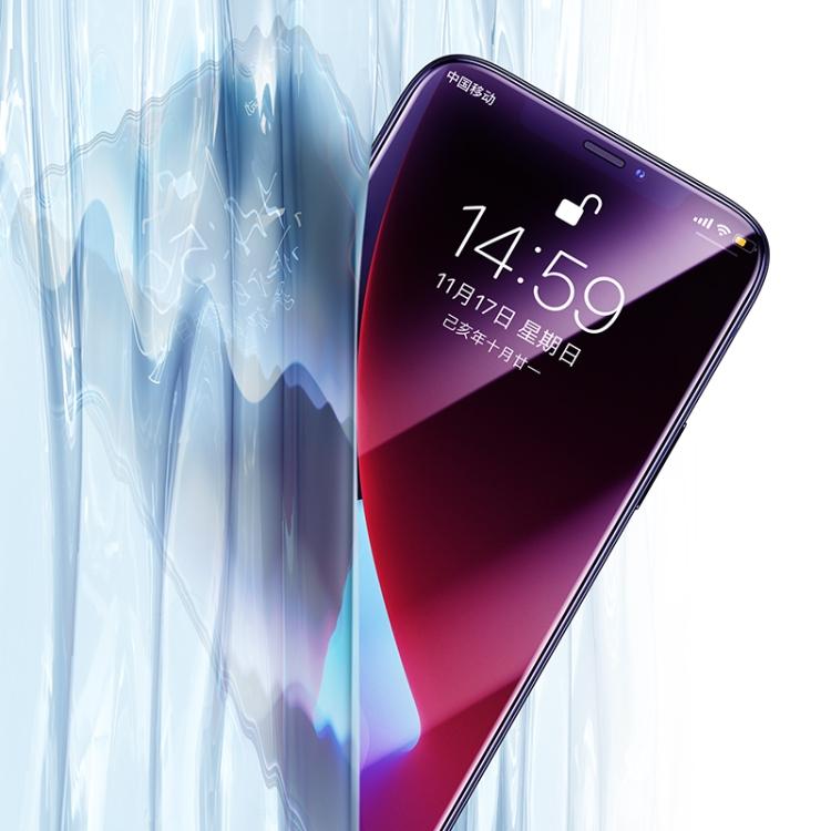 Защитное стекло Benks OKR + Series на Айфон 12 Pro Max - прозрачное