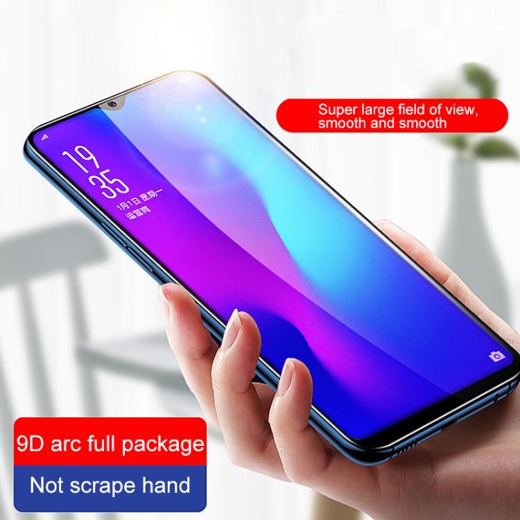 9D Защитное стекло полностью клейкое на Samsung Galaxy A51
