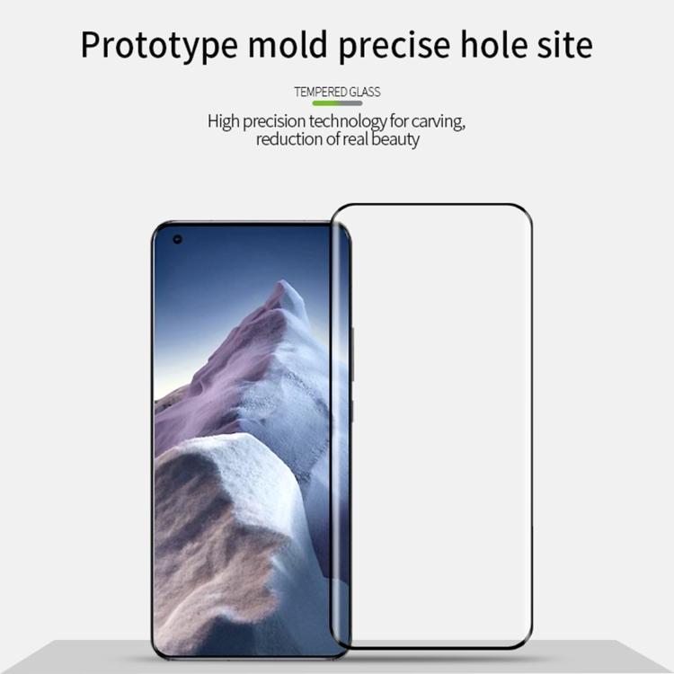 Защитное стекло PINWUYO 9H 3D Full Screen на Xiaomi Mi 11 Ultra - черный