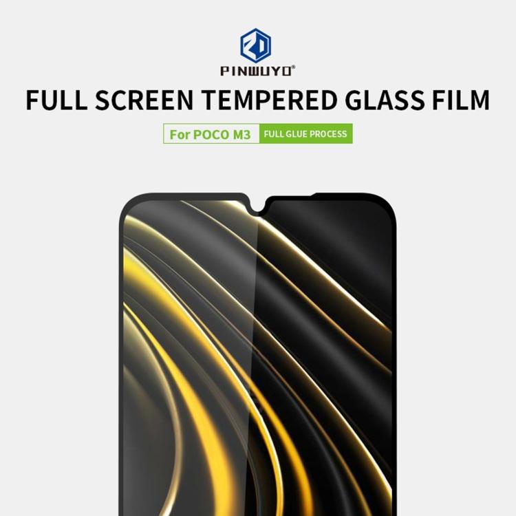 Защитное стекло PINWUYO 9H 3D Full Screen на Ксяоми Poco M3 - черное