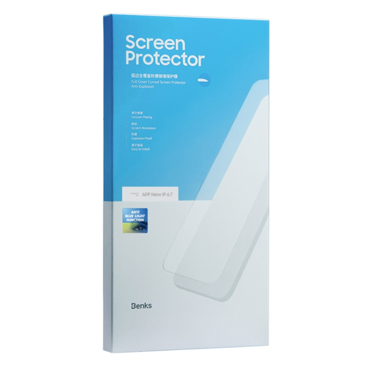 Защитное стекло на Айфон 12 Pro Max - прозрачное