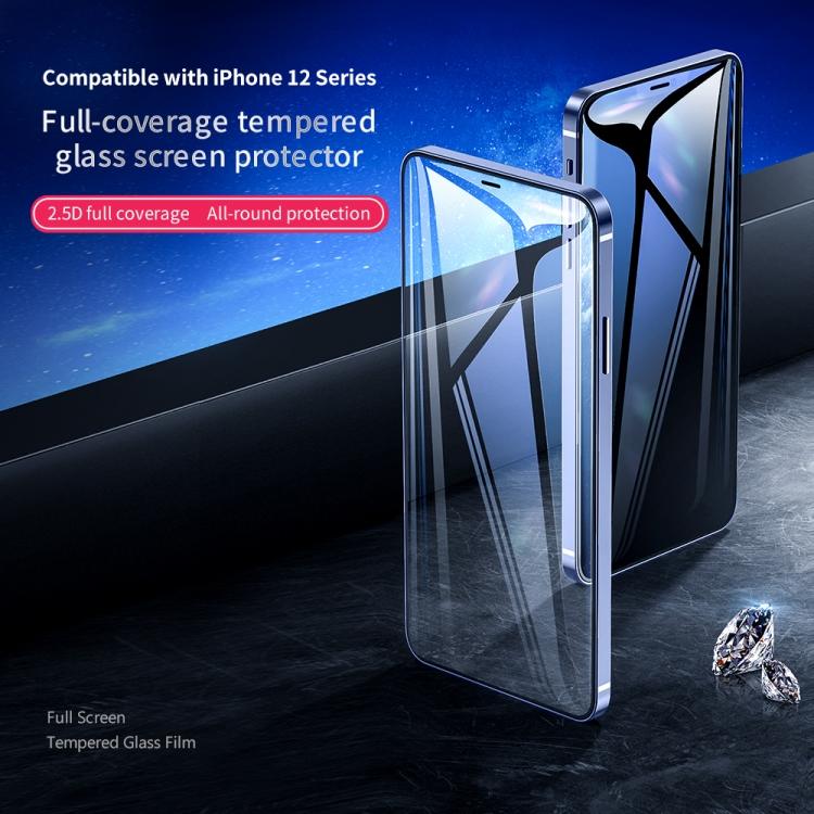 Ударостойкое белое защитное стекло на Айфон 12