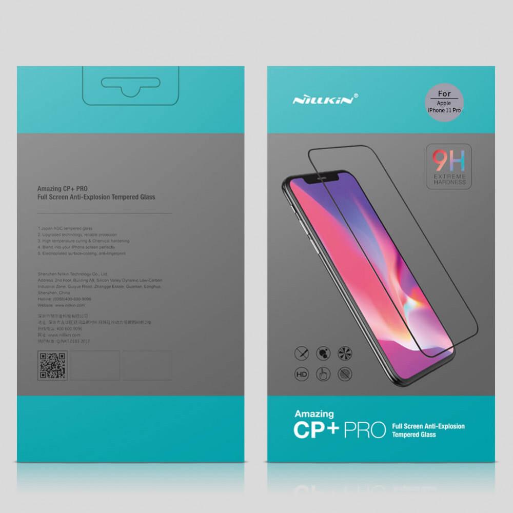 Защитное стекло Nillkin CP+PRO для Самсунг A21/A21s - черное