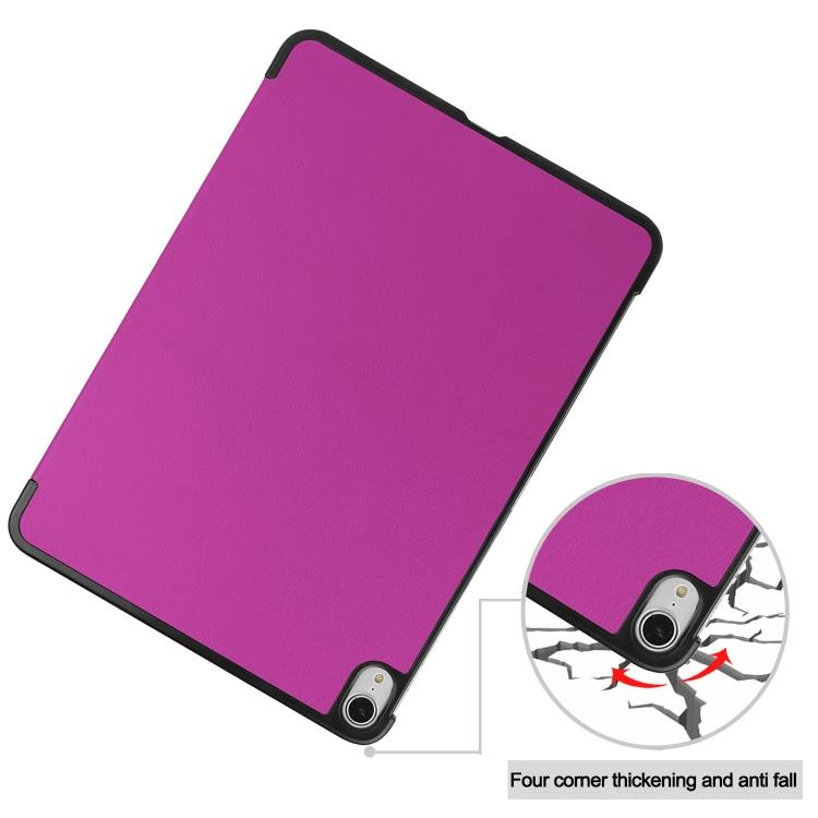 Чехол противоударный с усиленными углами на Айпад Аир 4 10.9 фиолетового цвета