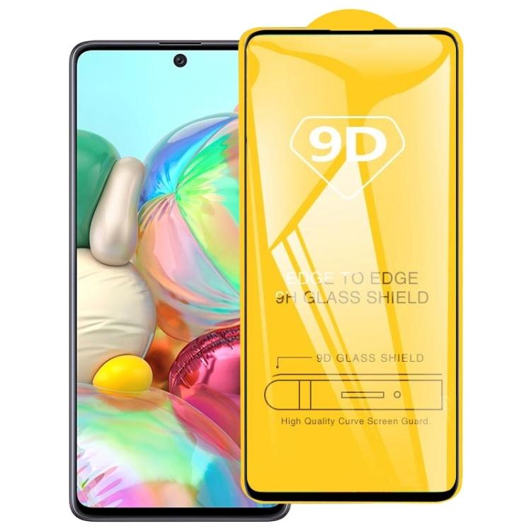 9D Защитное стекло полностью клейкое на Samsung Galaxy A71