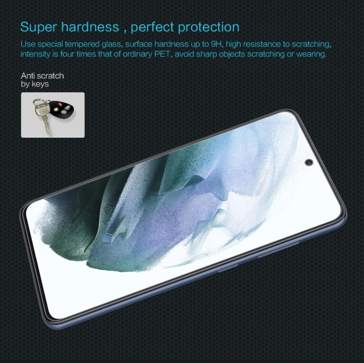Защитное стекло NILLKIN 0.33mm 9H Amazing H на Самсунг S21 FE