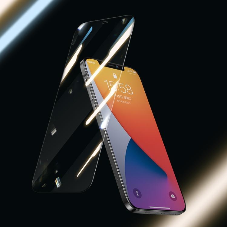 Защитное стекло без рамочное на Айфон 12 Про Макс