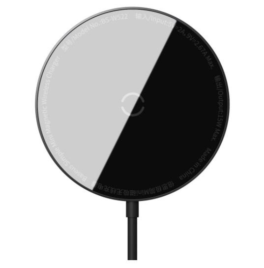Беспроводное зарядное устройство 15 W для Айфон - черное