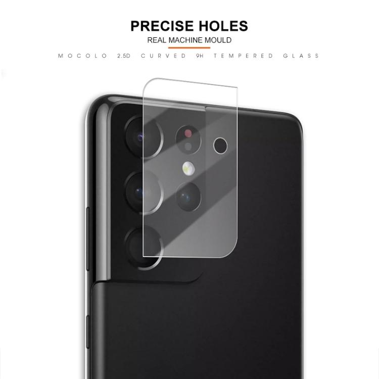 Ударостойкое защитное стекло на камеру для Самсунг Гелекси С21 Ультра