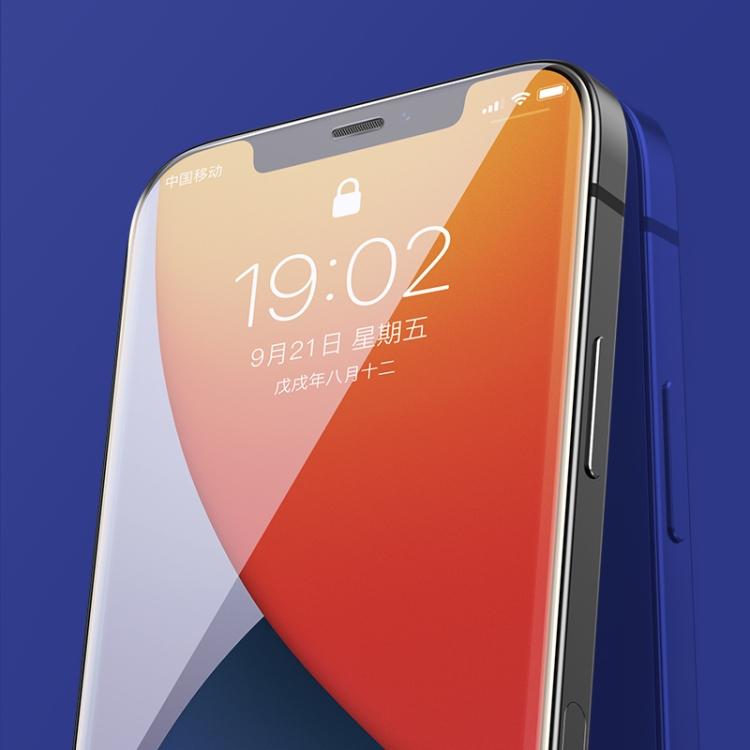 Защитное стекло Benks V Pro+ Series на Айфон 12 Mini - прозрачно-черное