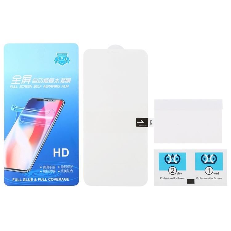 Пленка защитная чисто прозрачная для Айфон 12 Мини