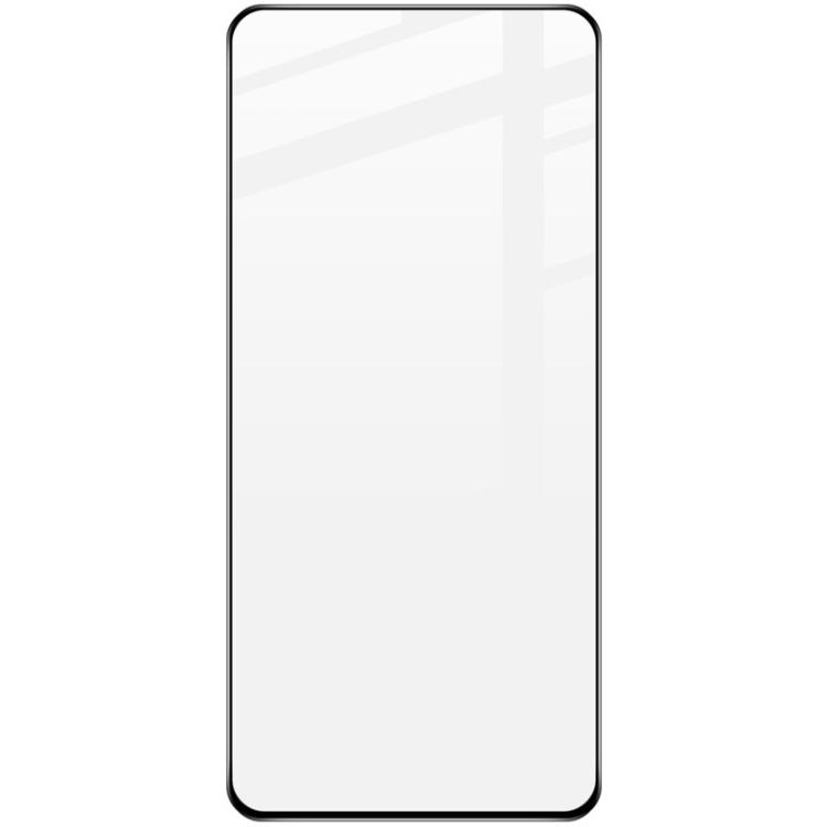 Защитное стекло IMAK 9H Full Screen Film Pro+ Version на Samsung Galaxy S21 FE