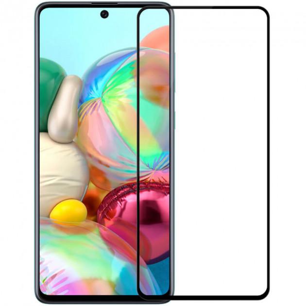 Защитное стекло Nillkin CP+PRO для Samsung Galaxy A71/ Note 10 Lite/ M51 -черное