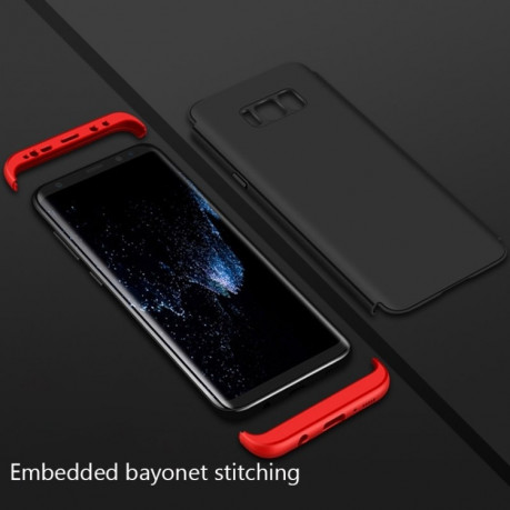3D чехол GKK Three Stage Splicing Full Coverage Case на Samsung Galaxy S8/G950-золотой
