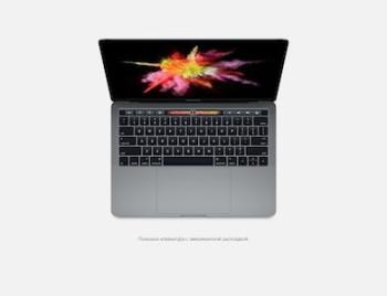 Чехлы для MacBook Pro 13 2016/2017/2018