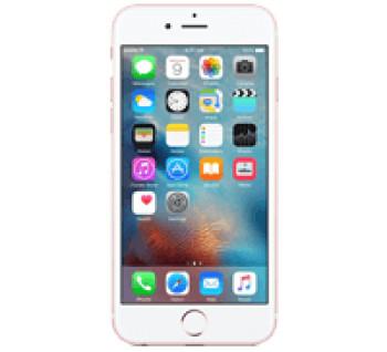 Противоударные чехлы для IPhone 6, 6S