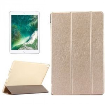 Чехол Silk Texture Three-folding Sleep /Wake up золотой для iPad Pro 10.5