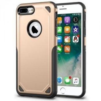 Противоударный чехол Shockproof Rugged Armor на iPhone 8 Plus / 7 Plus(Gold)