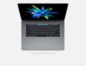 Чехлы для MacBook Pro 15.4 2016/2017/2018