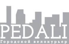 Курьером по Одессе от 40 грн